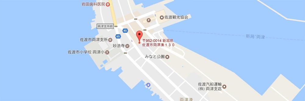 アイランドレンタカー 佐渡島