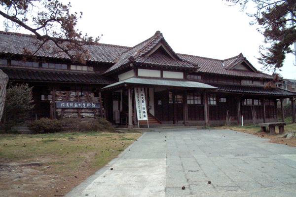 hangamura