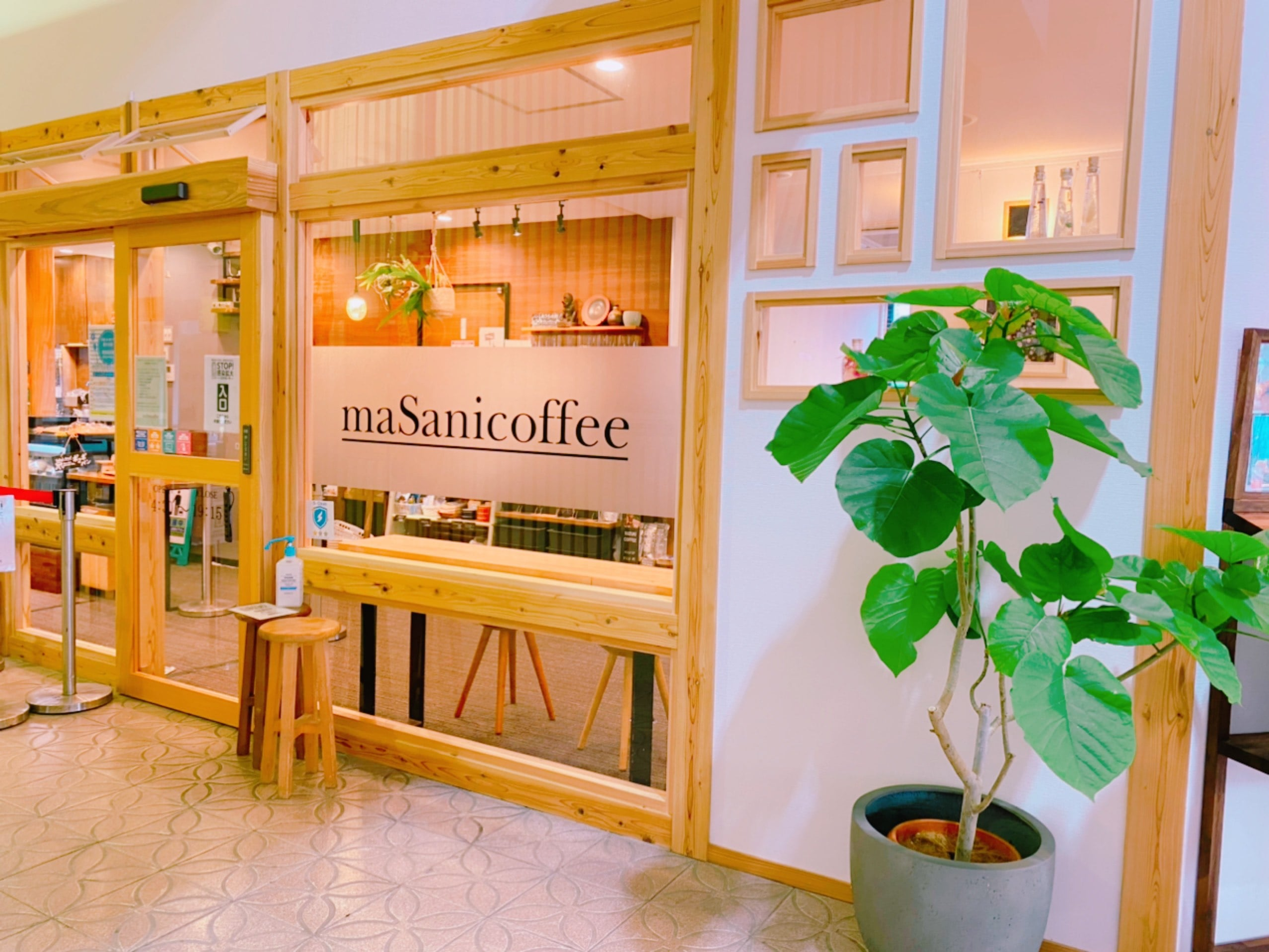 マサニコーヒー